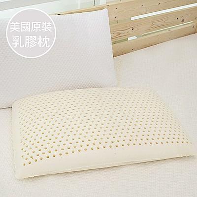 澳洲Simple Living 加大型美國天然透氣乳膠枕-二入(48x75cm)