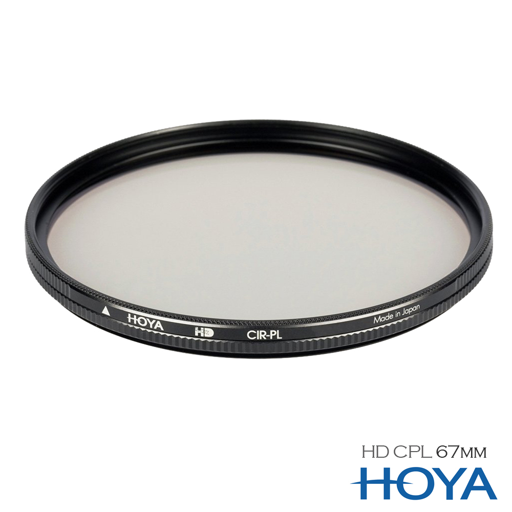 HOYA  HD 67mm CPL 超高硬度環型偏光鏡