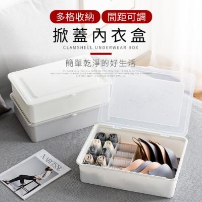 IDEA-輕鬆翻蓋便捷三合一收納盒