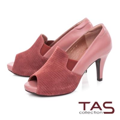 TAS異材質拼接魚口高跟鞋-豆沙粉