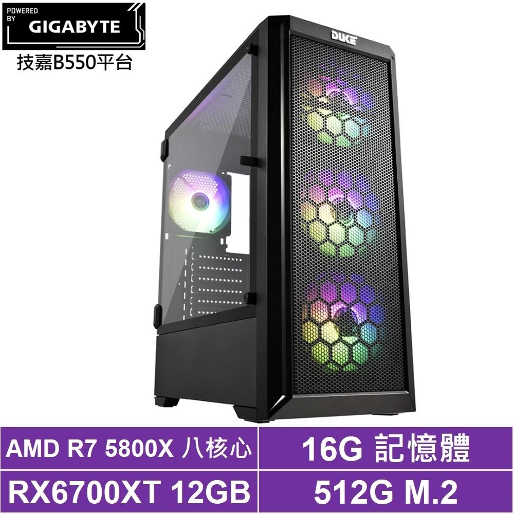 技嘉B550平台[峰火狂龍]R7八核RX6700XT獨顯電玩機