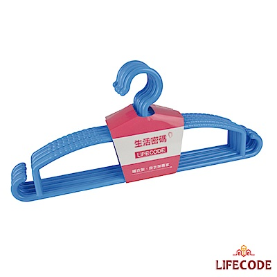 LIFECODE 珠光外套用衣架-寬43cm (10入) - 3色可選