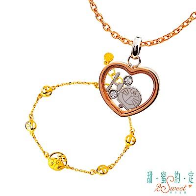 甜蜜約定 Doraemon 百變風格哆啦A夢白鋼墜子+幻想黃金手鍊