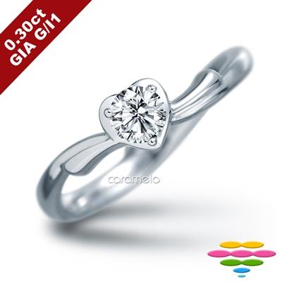 彩糖 GIA 30分 鑽石 G/1I 蝴蝶結鑽戒 求婚戒