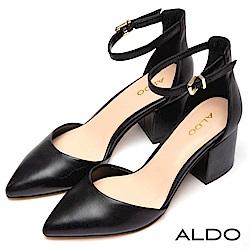 ALDO 原色真皮鞋面繞踝式金屬釦帶尖頭粗跟鞋~尊爵黑色