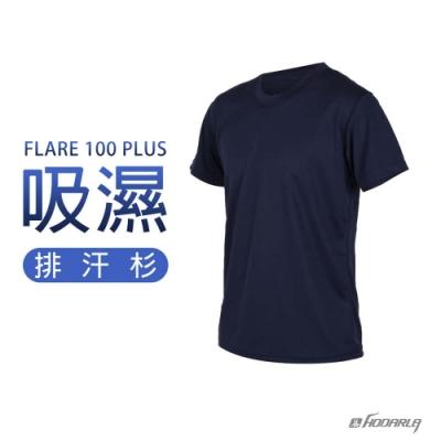 HODARLA 男女 FLARE 100 PLUS 吸濕排汗衫 丈青