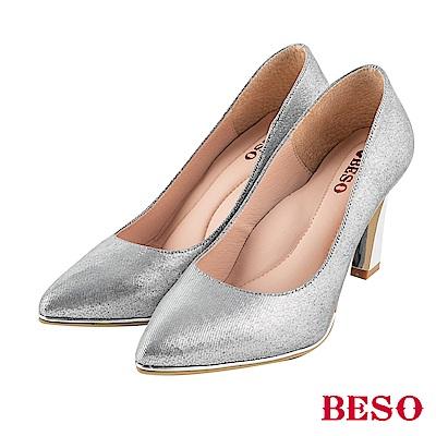 BESO 焦點光芒 素面尖頭單鑽高跟鞋~銀