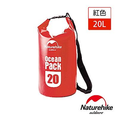 Naturehike  500D戶外超輕量防水袋 收納袋 漂流袋20L 紅色-急