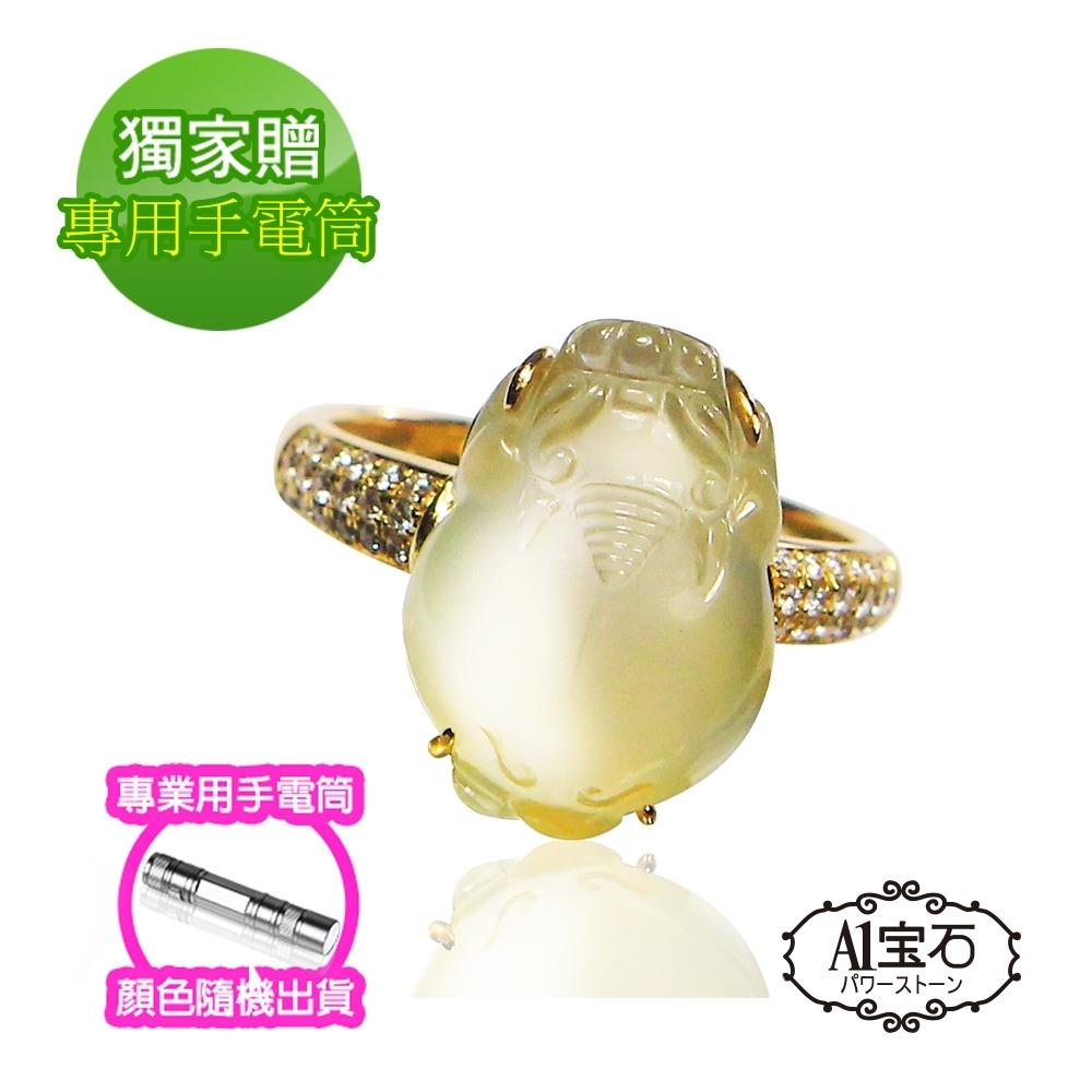 A1寶石 天然緬甸A貨-收藏級玻璃種翡翠起螢光貔貅鑽石戒子