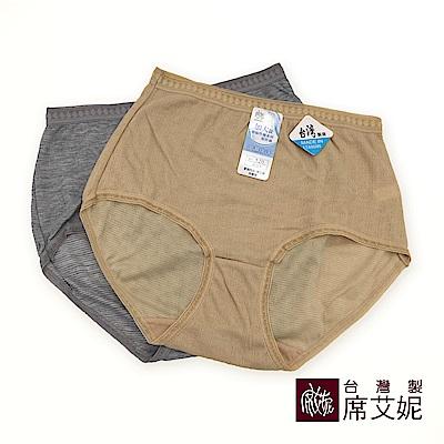 席艾妮SHIANEY 台灣製造(3件組)超加大棉質舒適寬版鬆緊帶內褲 孕婦也適穿