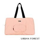 URBAN FOREST都市之森 樹-摺疊旅行包/旅行袋 (基本色)