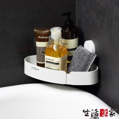 生活采家浴室強力無痕貼角落收納置物架