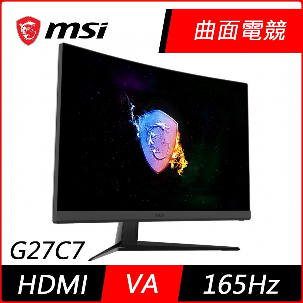 MSI微星 Optix G27C7 27型曲面電競螢幕 支援HDMI FreeSync 165Hz反應 1ms極速