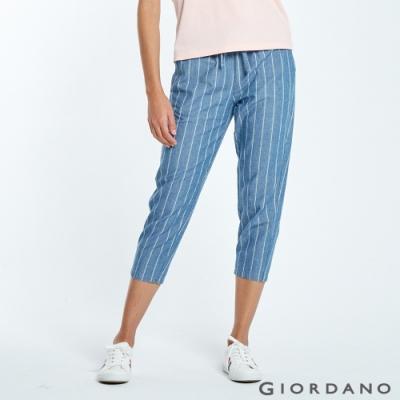 GIORDANO 女裝鬆緊腰抽繩棉質九分休閒褲-63 淺靛藍