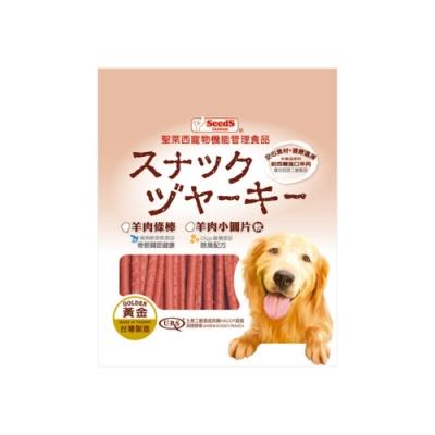 SEEDS聖萊西-寵物機能管理食品黃金系列-羊肉條棒 300g (LB-350)