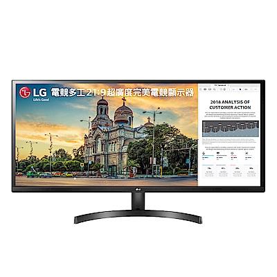 LG樂金 34WK500-P 34吋(亮黑)IPS液晶顯示器