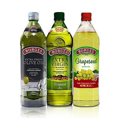 西班牙BORGES百格仕 米其林名廚嚴選3入組1000ml(名廚橄欖油+原味橄欖油+葡萄籽油)