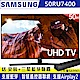 [館長推薦]SAMSUNG三星 50吋 4K UHD連網液晶電視+送三星聲霸組 UA50RU7400WXZW product thumbnail 1