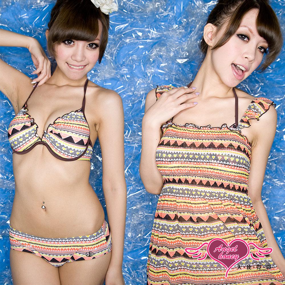 泳衣 原色之謎 三件式鋼圈比基尼泳裝(咖啡M.XL) AngelHoney天使霓裳