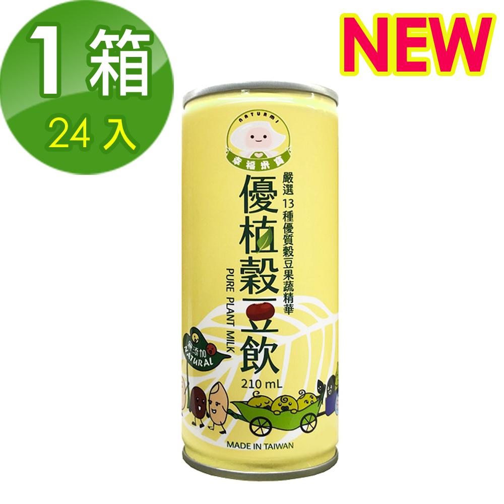 幸福米寶優植穀豆飲210ml*24罐一箱 @ Y!購物
