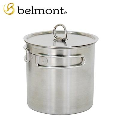 【日本Belmont】超輕量登山露營深鈦鍋組 850 ml