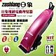 日象瑰緻電動理髮器 ZOH-2288C product thumbnail 1