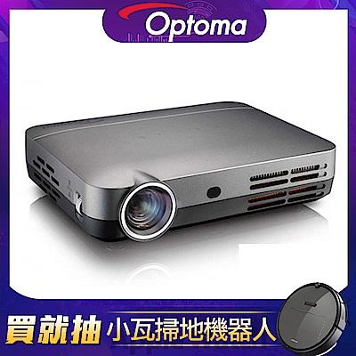 Optoma ML330 500流明 高清微型智慧LED投影機-灰