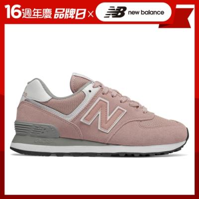 New Balance 574 復古鞋_女性_灰粉紅_WL574UNC-B