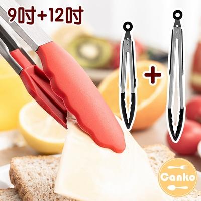 Canko康扣 不沾桌不鏽鋼收納式矽膠料理夾/麵包夾/烤肉夾 2入組