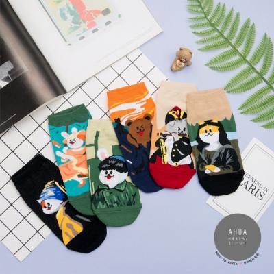 阿華有事嗎 韓國襪子 動物名畫系列短襪 韓妞必備短襪 正韓百搭卡通襪
