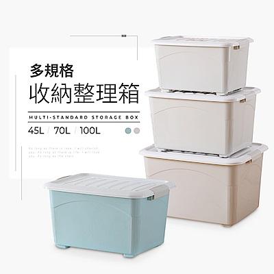 IDEA-北歐風居家大容量多規格收納整理箱 三件組