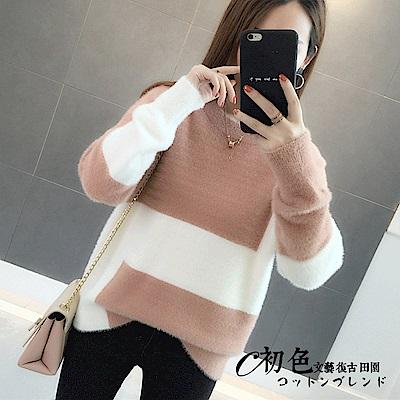 寬鬆撞色針織毛衣-共4色(F可選)   初色