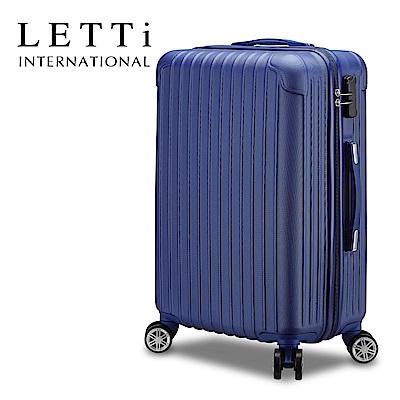 LETTi 幻夢精靈24吋鑽石紋抗刮行李箱(寶藍)