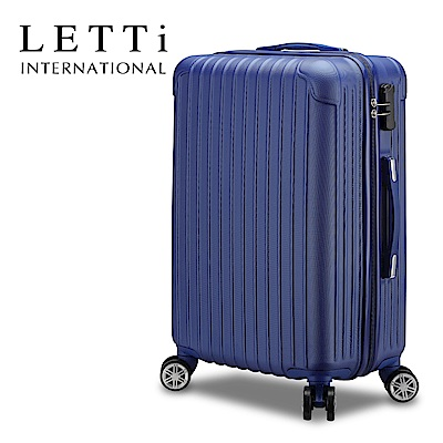 LETTi 幻夢精靈28吋鑽石紋抗刮行李箱(寶藍)
