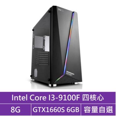技嘉H310平台[火雲勇士]i3四核GTX1660S獨顯電腦