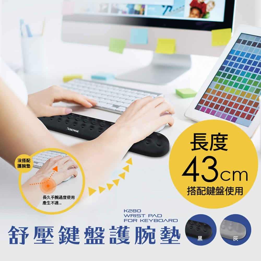 Esense K280 43cm舒壓鍵盤護腕墊(05-EWK280)