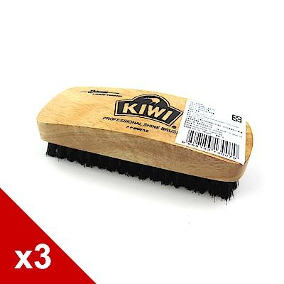 糊塗鞋匠 優質鞋材 P66 KIWI鞋刷 3支