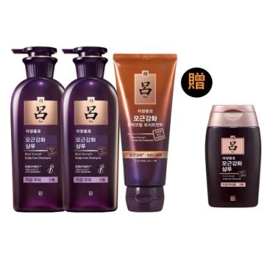 RYO呂 滋養韌髮洗護3件組