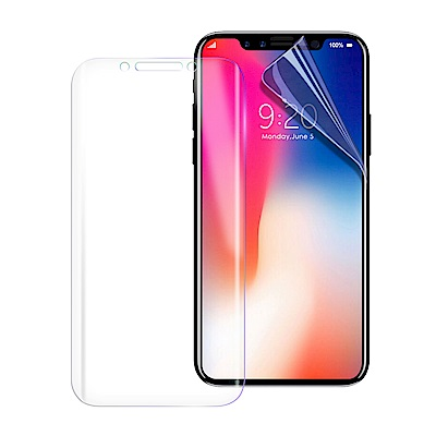 o-one大螢膜PRO iPhone X / XS 全膠滿版保護貼-透明/霧面