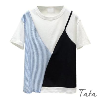 假兩件條紋素色拼接短袖上衣 TATA
