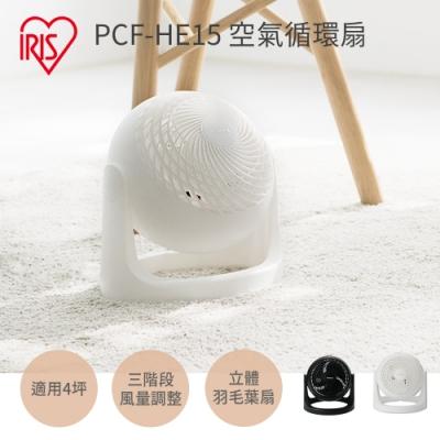 日本IRIS空氣循環扇PCF-HE15(白/黑)