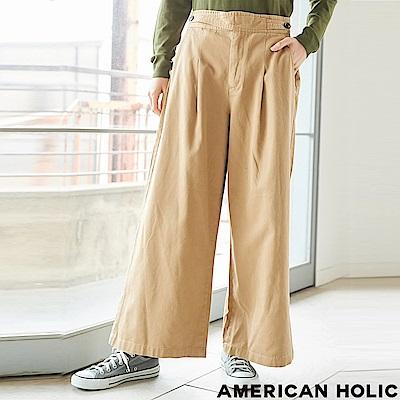 AMERICAN HOLIC mamagirl秋號掲載-純棉素面寬褲