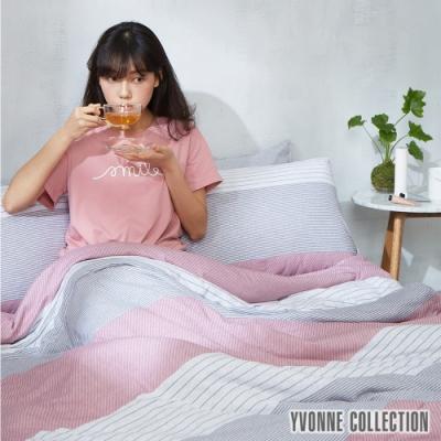 YVONNE COLLECTION 膠原美膚單人四季被(5x7呎)-淺淺灰/暗粉條紋