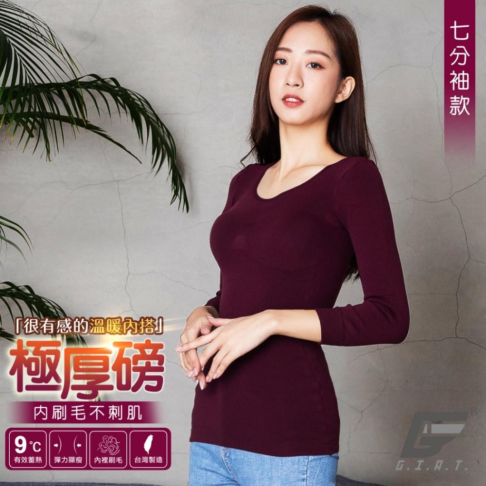 GIAT200D溫暖力內刷毛機能發熱衣(七分袖/紅)
