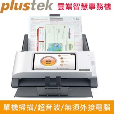 Plustek eScan A350雲端智慧多功事務機- Enterprise 版