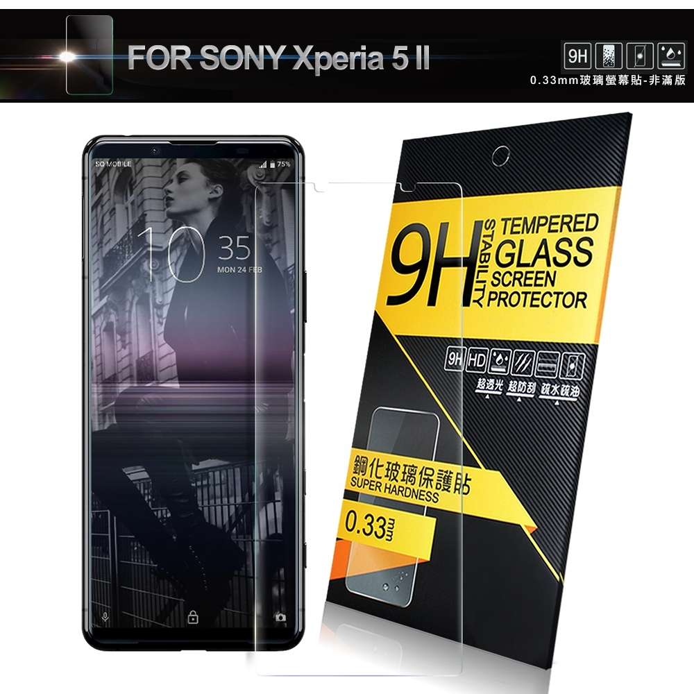 NISDA for Sony Xperia 5 II 鋼化 9H 0.33mm玻璃螢幕貼-非滿版