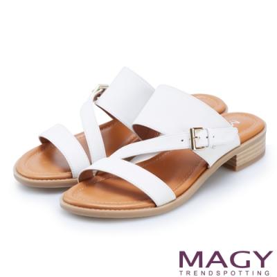 MAGY 樂活渡假 斜邊造型牛皮低跟拖鞋-白色