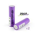 RONEVER PC149-4 18650鋰電池2000mAh 兩入