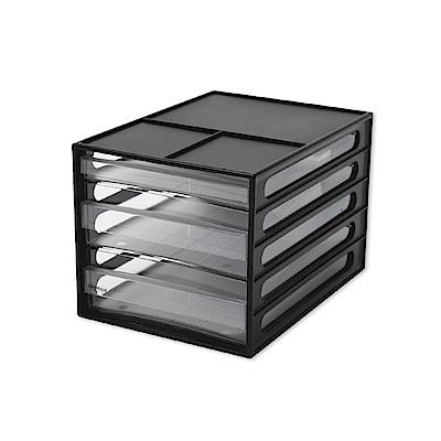 完美主義 桌上型三抽資料櫃/文件櫃 (2色)