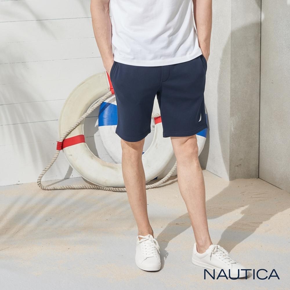 Nautica經典素面休閒短褲-深藍